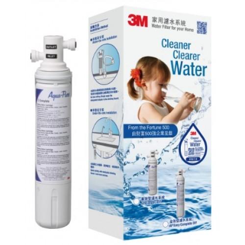 3M全效型濾水系統 AP Easy Complete