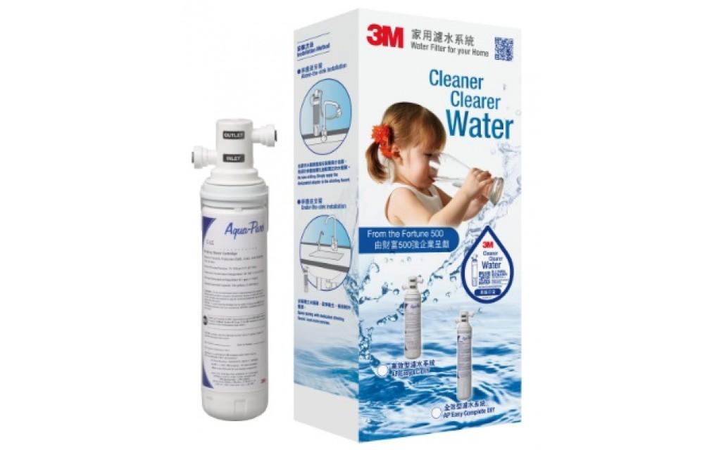 3M高效型濾水系統 AP Easy LC