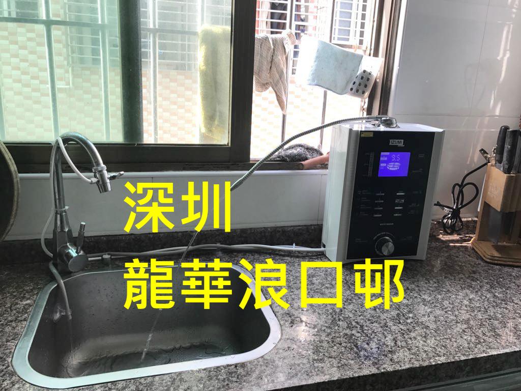 C4.深圳龍華浪口邨(1)